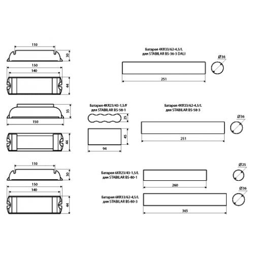 Все схемы подключения stabilar bs-58-1